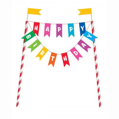 Cake Topper Happy Birthday - Τόπερ Τούρτας Γενεθλίων