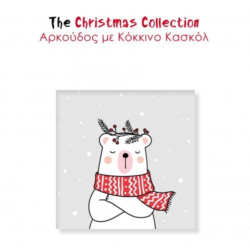 Αυτοκόλλητα Mini Για Συσκευασίες Αρκούδος Με Κόκκινο Κασκόλ The Christmas Collection 8pcs