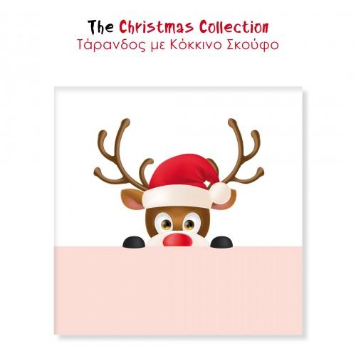 Αυτοκόλλητα Για Συσκευασίες Τάρανδος The Christmas Collection