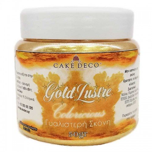 Χρυσή Βρώσιμη Σκόνη Coloricious 50gr