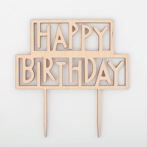 Cake Topper Happy Birthday -Τόπερ Τούρτας Γενεθλίων