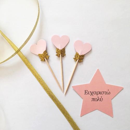 Cupcake Toppers Ροζ Καρδιές Με Χρυσό Φιόγκο-Hand Made by Ministry Of Art 6pcs