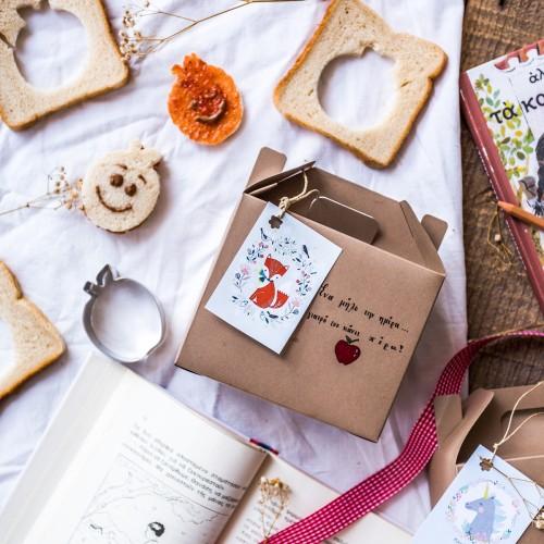 Kraft Lunch Box-Κραφτ συσκευασία φαγητού