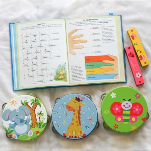 Παιδικά Δώρα-Ξύλινα Μουσικά Όργανα-Ντέφια(3pcs)