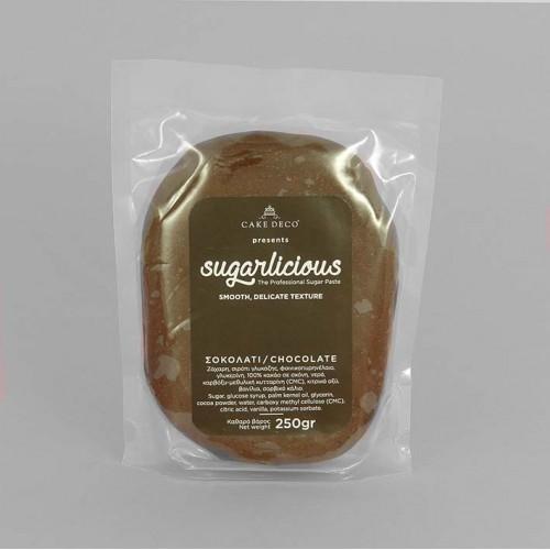 Ζαχαρόπαστα Sugarlicious Σοκολατί 250gr