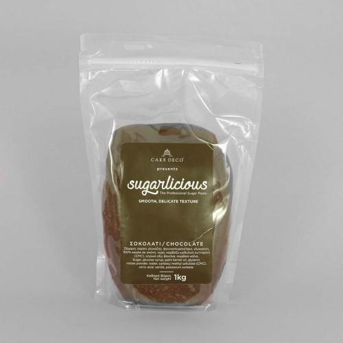 Ζαχαρόπαστα Sugarlicious Σοκολατί 1 Kg