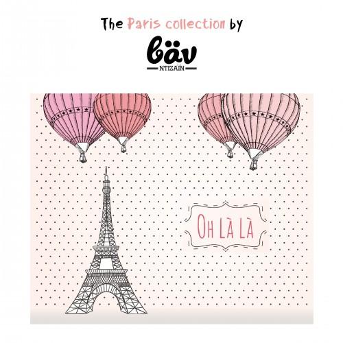 """Αυτοκόλλητα για Συσκευασίες-Βόλτα Στο Παρίσι-Box Sticker Collection-""""Βαν ντιζάιν"""""""