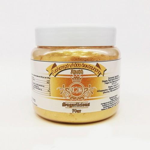 Χρυσό Περλέ Γλάσο Σκόνη-Royal Icing Sugarlicious 70gr