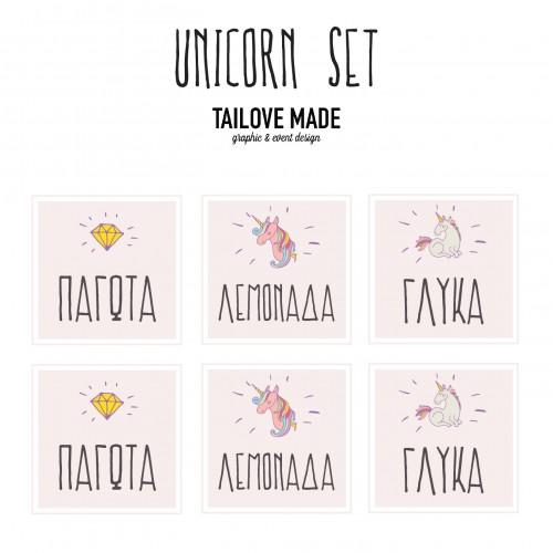 Ετικέτες για Μπουφέδες Και Candy Bars-Μαγικός Μονόκερος & Ουράνιο Τόξο-Tailove Made (6pcs)